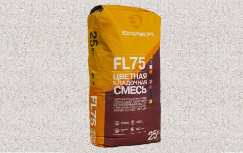 Цветная кладочная смесь BRAER FL75, Белый
