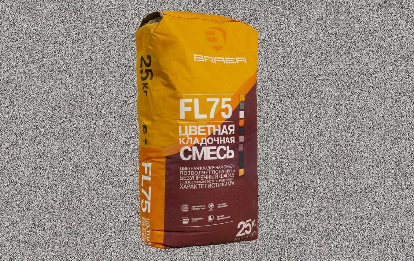 Цветная кладочная смесь BRAER FL75, Серый